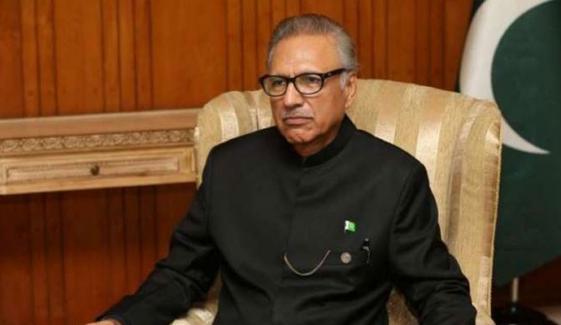 گلگت بلتستان کو قومی دھارے میں شامل کرنے کیلئے اقدامات کر رہے ہیں، صدر پاکستان
