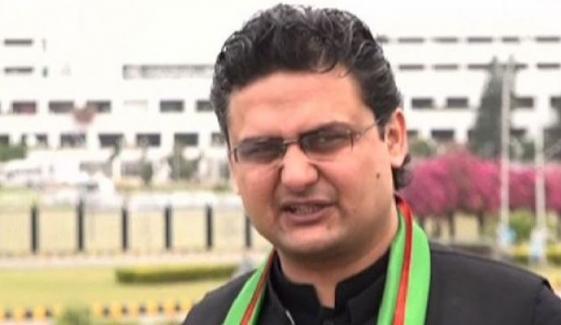 عمران خان شفافیت، اپوزیشن دو نمبری چاہتی ہے، فیصل جاوید