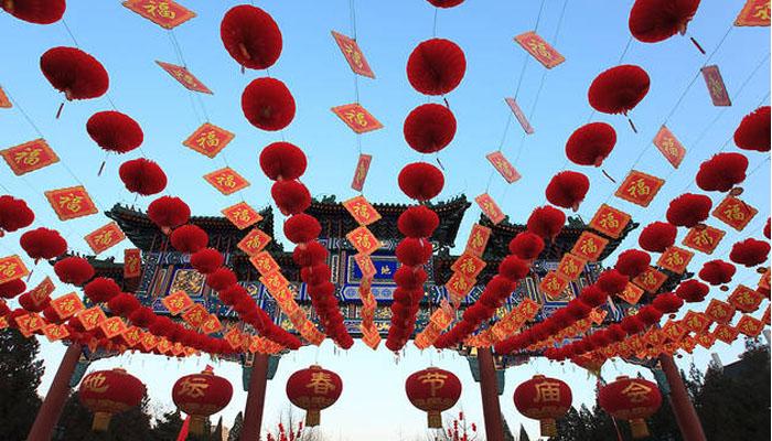 چین میں نئےقمری سال کاآغازہوگیا