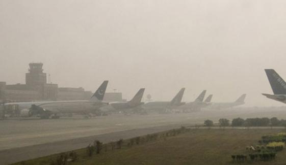 لاہور میں شدید دھند، 9 پروازیں منسوخ ،8 تاخیر کا شکار