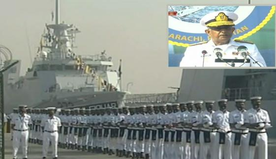 پاک بحریہ کی مشق امن 2021ء، کراچی میں پرچم کشائی