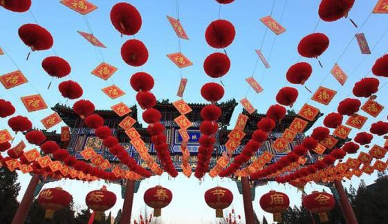 چین میں نئے قمری سال کا آغاز ہوگیا