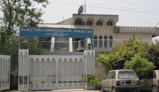 سینیٹ الیکشن: KPK میں 65 امیدواروں نے فارمز حاصل کر لیے