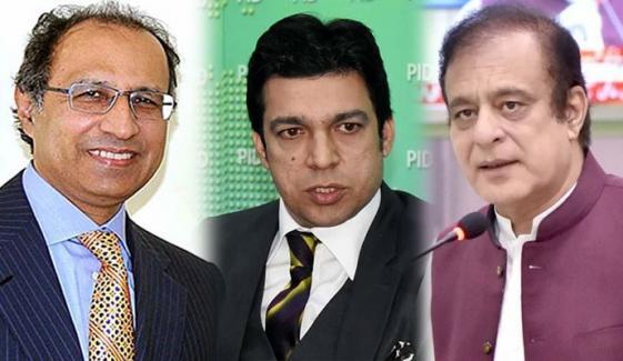 سینیٹ الیکشن :PTI نے کئی امیدواروں کے نام فائنل کر لئے