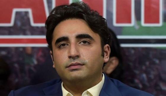 سینیٹ انتخابات: PPP نے 14 نشستوں پر ٹکٹ دیدیئے