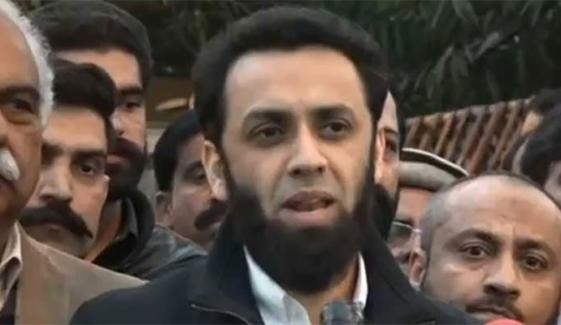 ن لیگی رہنما عطا اللّٰہ تارڑ کی گرفتاری و رہائی