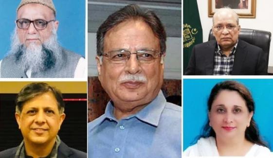ن لیگ نے سینیٹ کیلئے 5 رہنماؤں کے ناموں کی منظوری دیدی