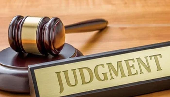 حیدرآباد: احتساب عدالت نے غیر قانونی بھرتیوں پر 3 ملزمان کو سزا سنادی