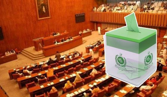 سینیٹ انتخابات: کاغذاتِ نامزدگی جمع کرانے کی تاریخ میں توسیع
