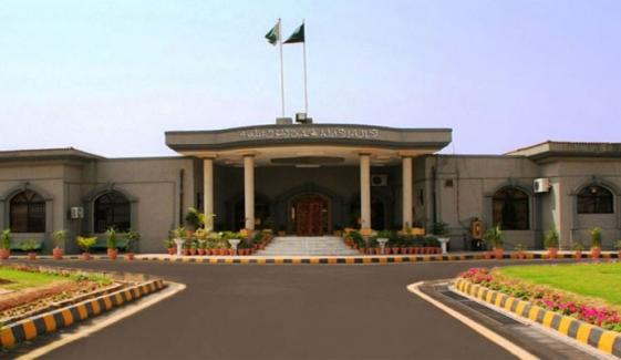 اسلام آباد ہائی کورٹ حملہ، JIT بنانے کا فیصلہ