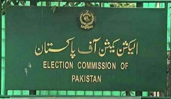الیکشن کمیشن کو 78 کاغذات نامزدگی موصول ہوچکے