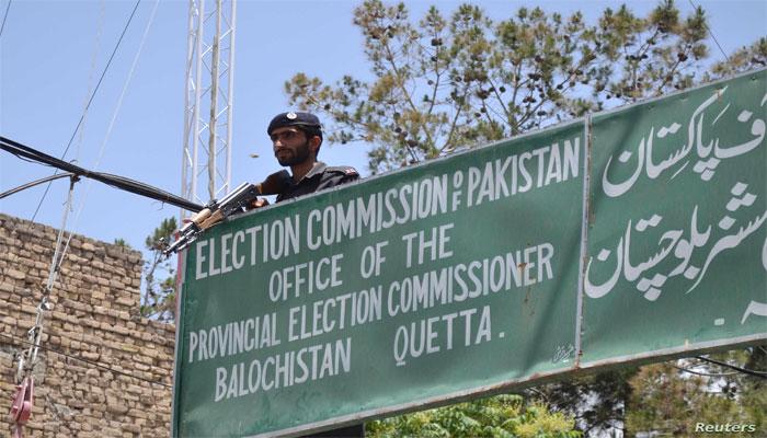 سینیٹ الیکشن: بلوچستان میں 210 کاغذاتِ نامزدگی جاری
