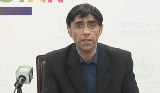 پاکستان نیوی دن رات بلیو اکنامی کیلئے کام کر رہی ہے، معید یوسف