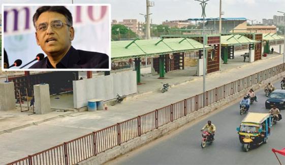کراچی میں اگست تک گرین لائن بس چل پڑیگی، اسد عمر