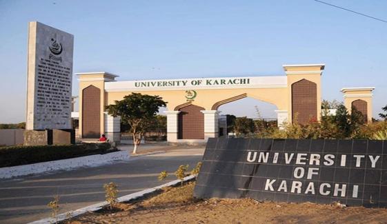 جامعہ کراچی میں جعلی اسناد پر داخلوں کا انکشاف