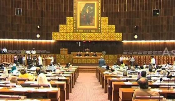 سینیٹ انتخابات: الیکشن کمیشن کو اب تک 100 کاغذات نامزدگی موصول