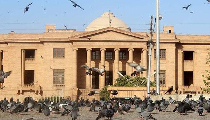 سانحہ صفورا کیس، تفتیشی افسر کو نوٹس جاری