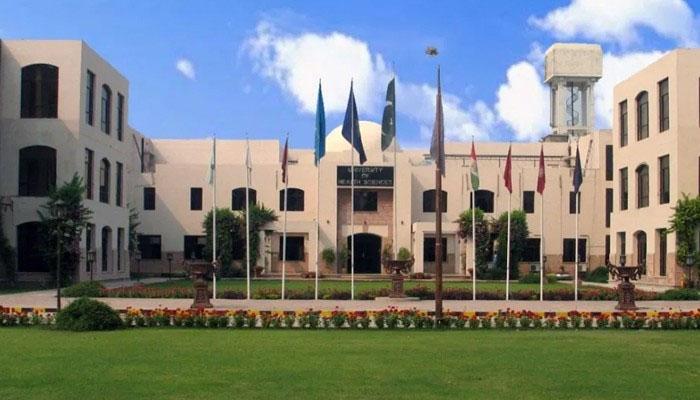 لاہور: یونیورسٹی آف ہیلتھ سائنسز میں میڈیکل کالجوں میں داخلے کے حوالے سے اجلاس