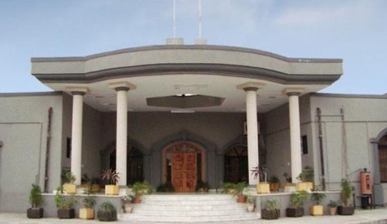 اسلام آباد ہائی کورٹ حملہ کیس، گرفتار وکیل شعیب گجرکا 7روزہ ریمانڈ منظور