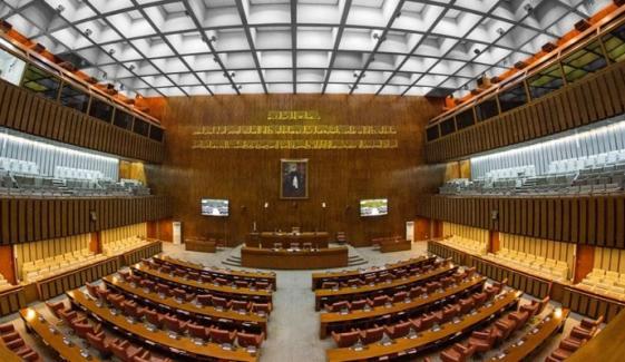 پنجاب،خیبر پختونخوا سے کاغذات نامزدگی جمع کرانے کا سلسلہ جاری
