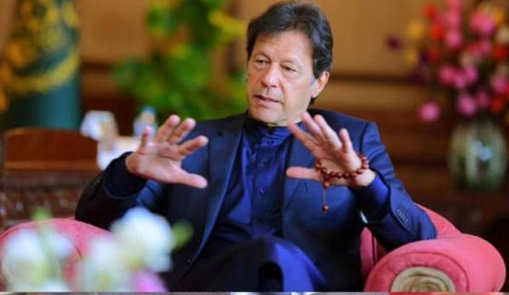 وزیراعظم عمران خان نے وزیراعلیٰ محمود خان، گورنر شاہ فرمان اور عاطف خان کی صلح کروادی