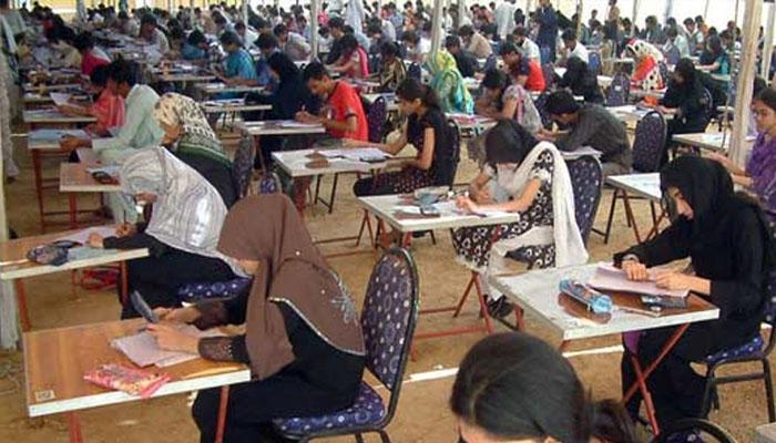 مقابلے کے امتحانات سی ایس ایس 2021 کا آغاز ہوگیا