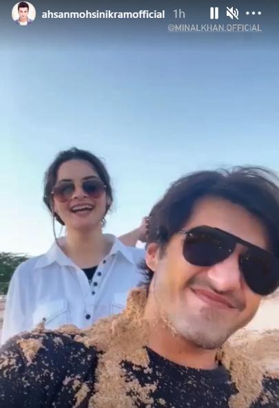 منال خان اور احسن محسن خان کی نئی ویڈیو پر مداح سیخ پا