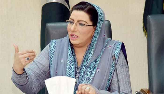 ڈسکہ سے PTI میدان مار چکی ہے: فردوس عاشق اعوان