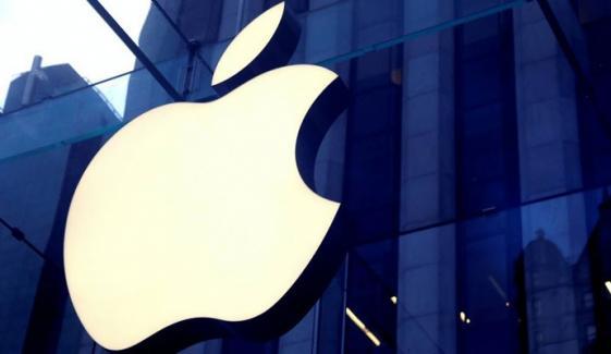 ایپل نے 6 جی وائرلیس ٹیکنالوجی پر کام شروع کردیا، انجینیئر درکار