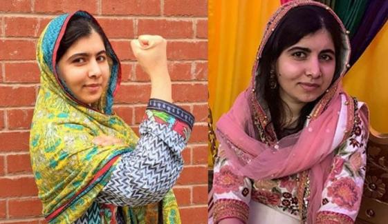 ملالہ کی 4 زبانوں میں منفرد ٹک ٹاک ویڈیو