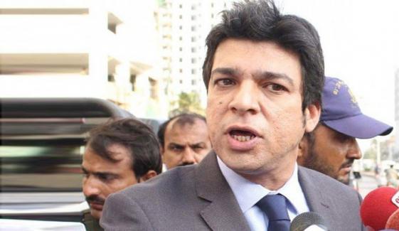 سینیٹ انتخاب: فیصل واؤڈا کیخلاف اپیل مسترد