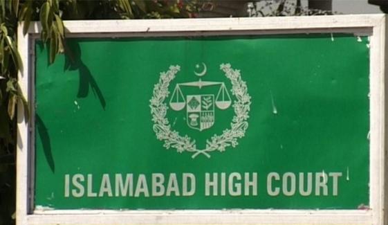 شہزاد اکبر نے جوڈیشل کمپلکس سے متعلق یقین دہانی کرائی تھی، اسلام آبا ہائیکورٹ