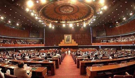 اسلام آباد میں بچوں کو جسمانی سزا دینے کی ممانعت کا بل قومی اسمبلی میں منظور