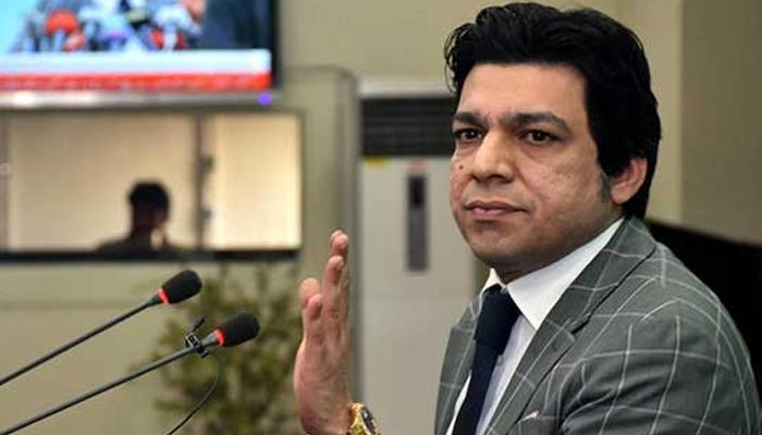 فیصل واؤڈا کے وکیل نے جرمانہ جمع کرا دیا