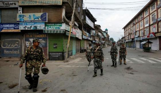مقبوضہ کشمیر میں بھارتی ریاستی دہشت گردی، مزید4 نوجوان شہید