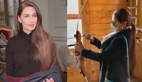ریما خان ترکی جاکر تیر انداز بن گئیں