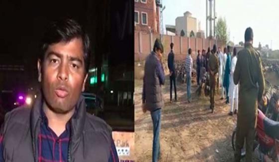 فیصل آباد میں جیو نیوز کی ٹیم پر پولیس اہلکاروں کا تشدد