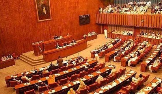 سینیٹ الیکشن 2021: سندھ میں ٹیکنوکریٹ کی نشست پر نظرثانی شدہ فہرست جاری