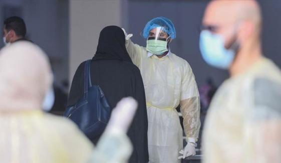 سعودی عرب میں کورونا کے 353 نئے مریضوں کی تشخیص، 5 اموات