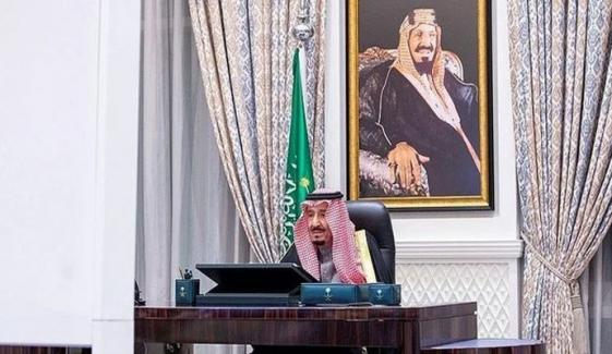 تیل کی منڈیوں کے استحکام کیلئے پرعزم ہیں، سعودی عرب