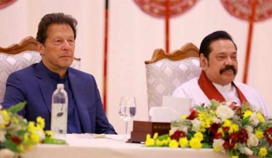 وزیراعظم عمران خان کا دورہ سری لنکا، مشترکہ اعلامیہ جاری
