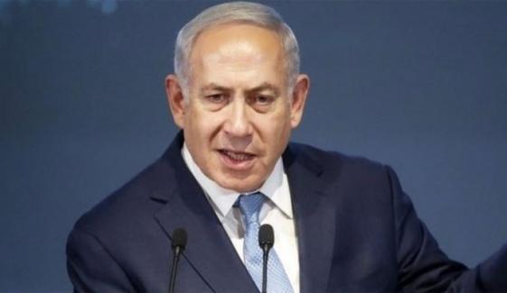 اسرائیل کی کورونا وبا میں بھی انسانیت پر سفارتکاری کو ترجیح