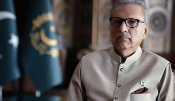 تعلیمی شعبے میں تفریق ختم کرنے کیلئے یکساں قومی نصاب کا نفاذ یقینی بنانا ہوگا، صدر عارف علوی