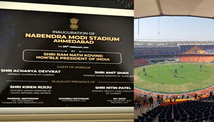 بھارتی حکومت کی اسٹیڈیم کا نام بدلنے پر وضاحتیں