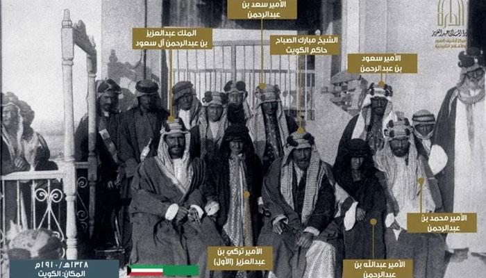 شاہ عبد العزیز king abdul aziz کی کویت میں ایک سو سالہ پرانی تصویر