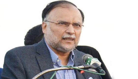 بلوچستان اور سندھ میں PTI نے ٹکٹ بیچے: احسن اقبال