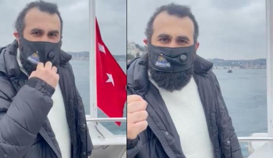 ترک اداکار بھی پی ایس ایل بخار میں مبتلا