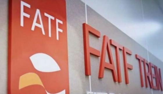 ایف اے ٹی ایف کی پاکستان کو 4 ماہ کی مہلت