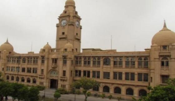 محکمہ بلدیات سندھ نے ایم ڈی اے کے 4 افسران کو معطل کردیا