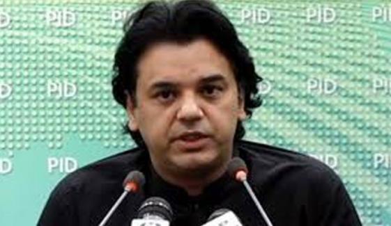 'الیکشن کمیشن کا فیصلہ ہمارے ووٹرز کی رائے کی نفی ہے'
